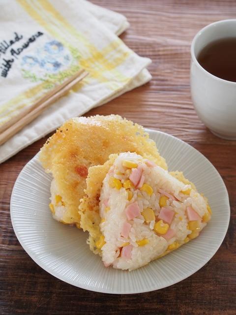 金芽米 チーズの羽根付きおにぎり1 ブログ