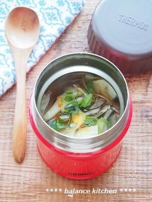 舞茸の酸辣湯2