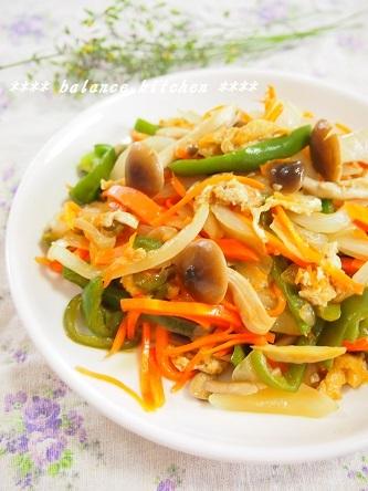 油揚げと野菜のオイスター炒め3