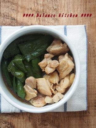 鷄肉とピーマンのうま煮2