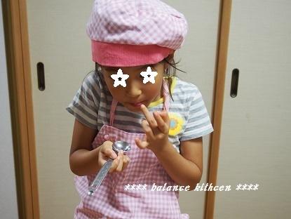 青空キッチン 酢豚 味見2