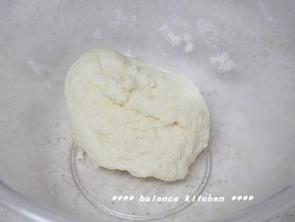 ホットケーキミックスでくるみチーズパン 工程1