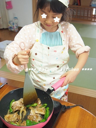 夜ご飯作り キッズ食育6
