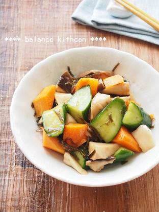 野菜ときのこの塩昆布マリネ1
