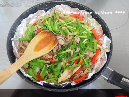 豚肉とまいたけのプルコギ風 作り方3 ブログ