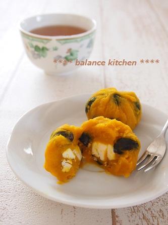 かぼちゃと黒豆のクリームチーズちゃきん4