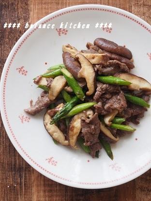 牛肉とアスパラの旨み炒め2