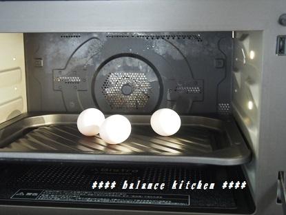 温泉卵 ビストロ