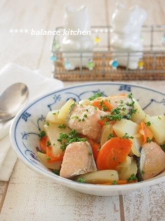 鮭とじゃがいものコンソメ煮1