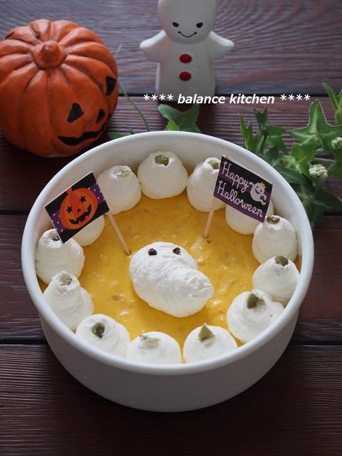 ゼラチン不要 かぼちゃムース2
