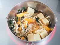 切干大根の豆乳スープ工程1