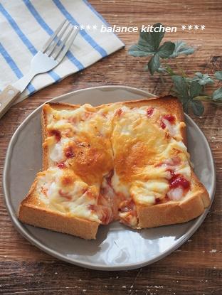 新玉ねぎのチーズトースト4
