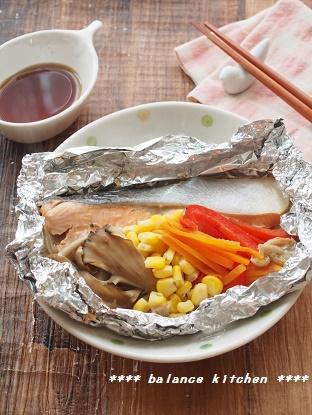 鮭の美肌ホイル焼き 子ども用1