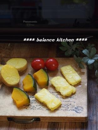 けむらん亭 野菜&チーズ