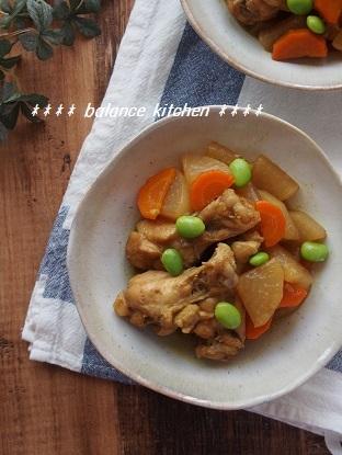 鶏手羽元の和風カレー煮2