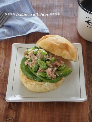 ヘルシーサンド 枝豆ツナサラダ&アボカド1