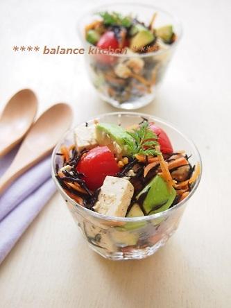 ひじきとアボカドのお豆腐サラダ2
