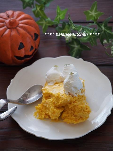 ゼラチン不要 かぼちゃムース