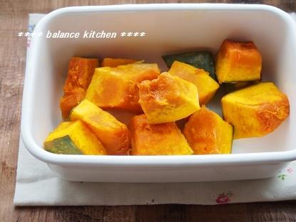 塩かぼちゃのレンジ蒸し