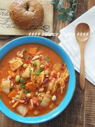 白菜のポークトマトシチュー2