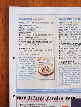 おすすめ本 レシピ本