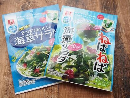 リケンビタミン海藻サラダ1