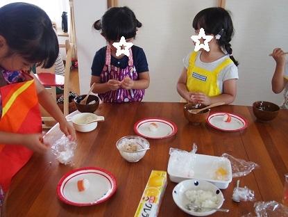 キッズ食育ブログ2