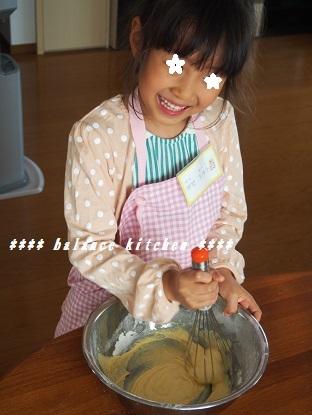 キッズ食育 パインケーキ