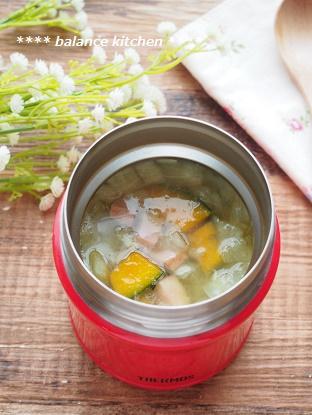 新玉ねぎとかぼちゃの甘いスープ1