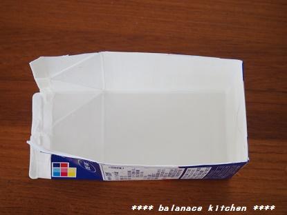 牛乳パック型1