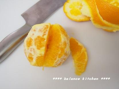 オレンジむき方3