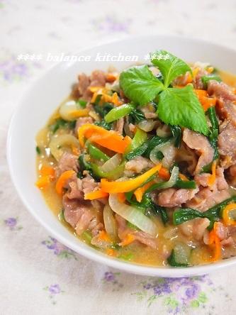 豚肉とニラの生姜味噌煮2