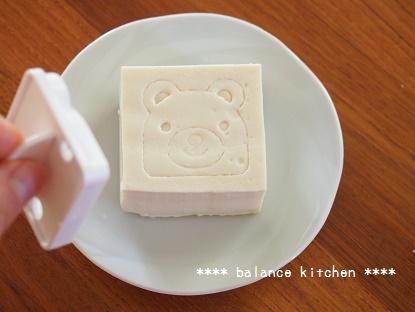 豆腐スタンプ3