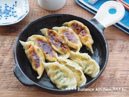 大豆のキムチーズ餃子3