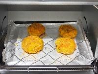 かぼちゃとミックスビーンズの豆乳煮アレンジ4