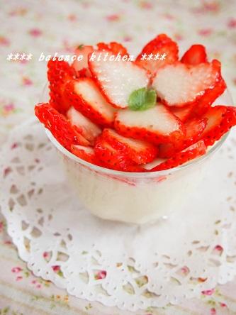 豆乳ヨーグルトブラマンジェ1