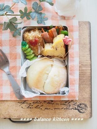 幼稚園パン弁当 おしりパン&さつまいもコロッケ