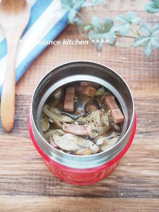 きのことベーコンの黒胡椒スープ1