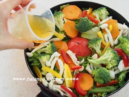 蒸し野菜サラダ 手順3