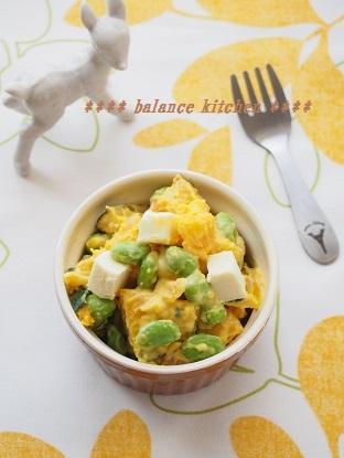 かぼちゃと枝豆のサラダ