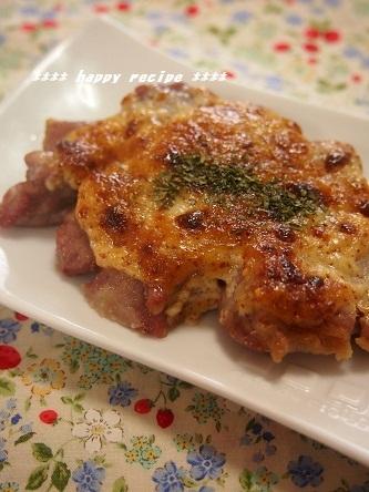 豚肉のマスタードマヨ