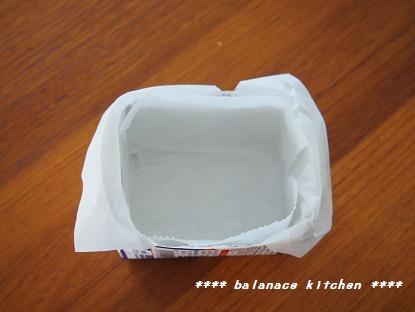 牛乳パック型4