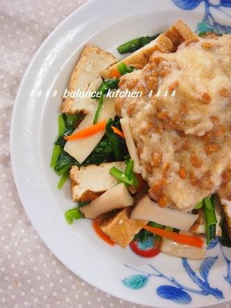 厚あげと小松菜の生姜風見 納豆おろし2
