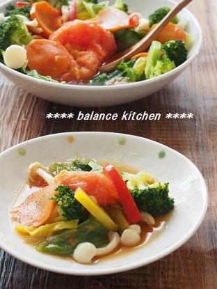 蒸し野菜サラダ5