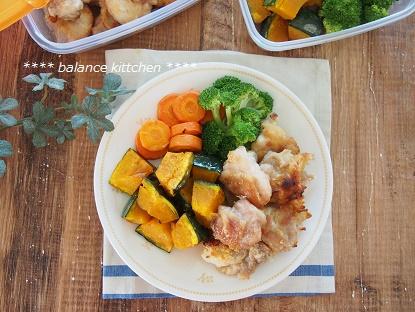 鶏肉とかぼちゃの塩唐揚げ
