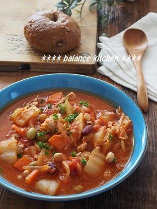 白菜のポークトマトシチュー