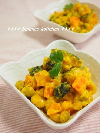 かぼちゃと豆の豆乳煮1