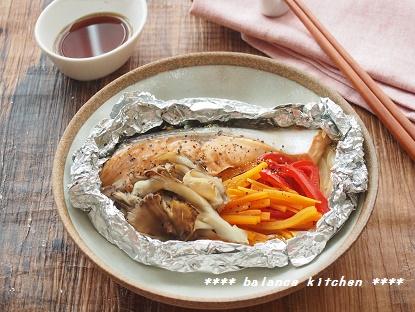 鮭の美肌ホイル焼き2