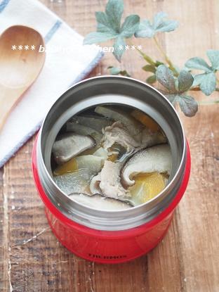 大根と豚肉の柚子こしょうスープ1
