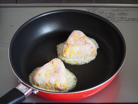金芽米 チーズの羽根付きおにぎり 行程3 ブログ